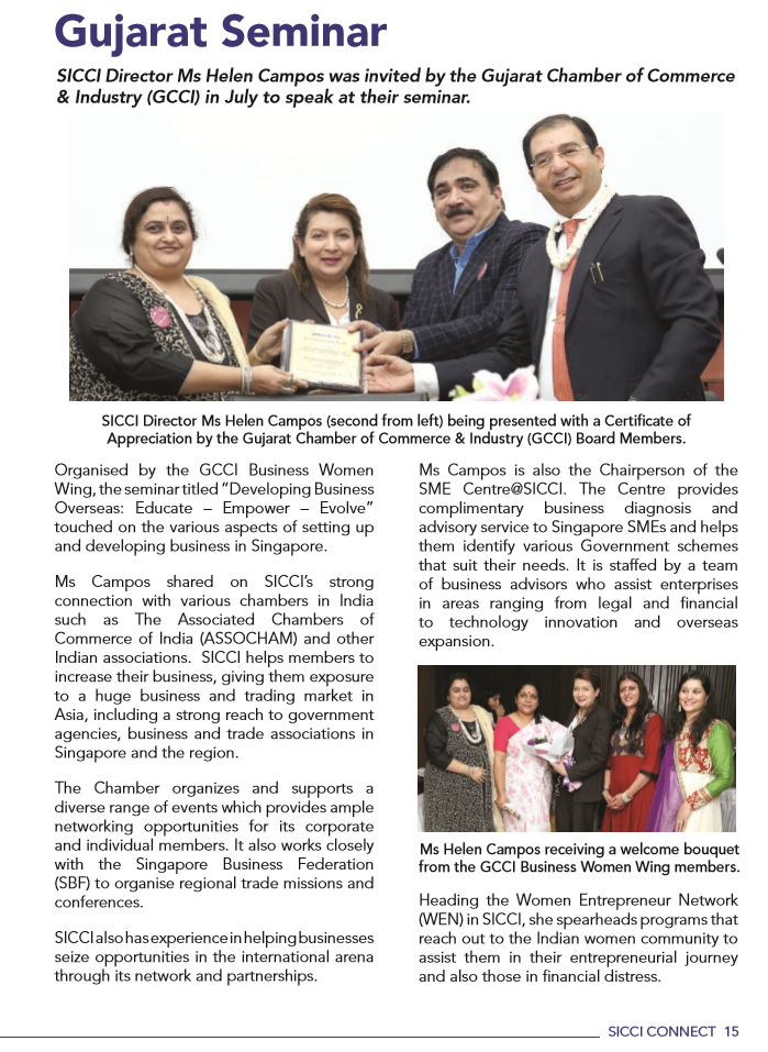 Certificate of appreciation by the gujarat chamber of commerce certificate of appreciation by the gujarat chamber of commerce industry yadclub Image collections
